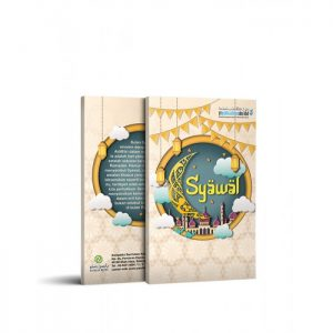 buku-syawal-01-700x700