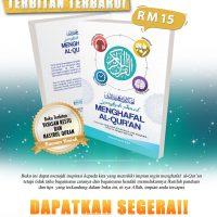 Langkah Awal Menghafal Al-Qur'an